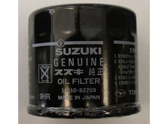 Suzuki Outboard Motor Oil Filter 25-70 PN 16510-87J00