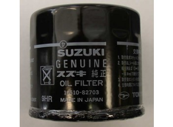 Suzuki Outboard Motor Oil Filter 150-300 PN 16510-96J10